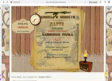 http://forumupload.ru/uploads/0000/14/1c/36899/t22560.jpg