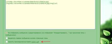 https://forumupload.ru/uploads/0000/14/1c/37100/t107426.png