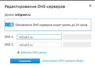 https://forumupload.ru/uploads/0000/14/1c/37274/t590644.png