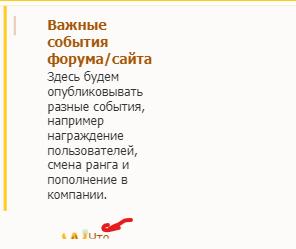 https://forumupload.ru/uploads/0000/14/1c/37293/t374576.jpg