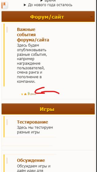 http://forumupload.ru/uploads/0000/14/1c/37293/t575371.jpg