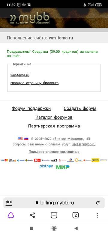 https://forumupload.ru/uploads/0000/14/1c/37309/t903844.jpg