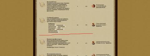 https://forumupload.ru/uploads/0000/14/1c/37322/t730367.png