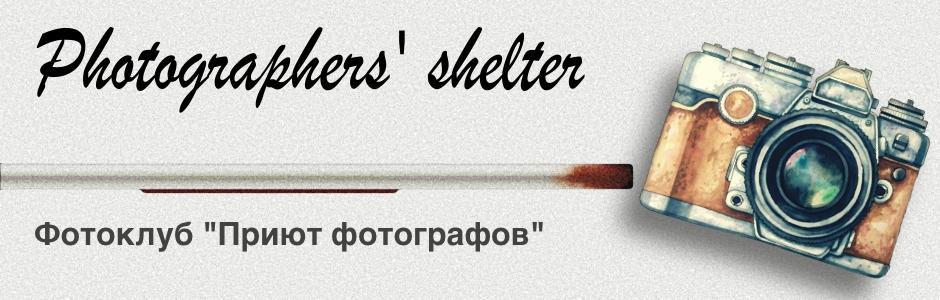 https://forumupload.ru/uploads/0000/14/1c/37334/365867.jpg
