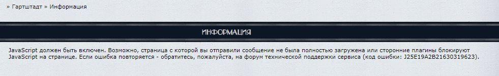 https://forumupload.ru/uploads/0000/14/1c/37338/55381.jpg