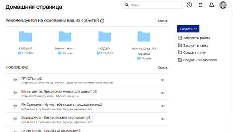 https://forumupload.ru/uploads/0000/14/1c/37427/t989809.jpg