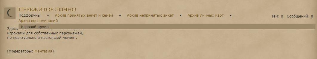 https://forumupload.ru/uploads/0000/14/1c/37450/447571.png