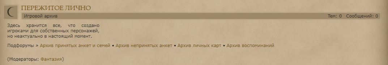 https://forumupload.ru/uploads/0000/14/1c/37450/572238.png