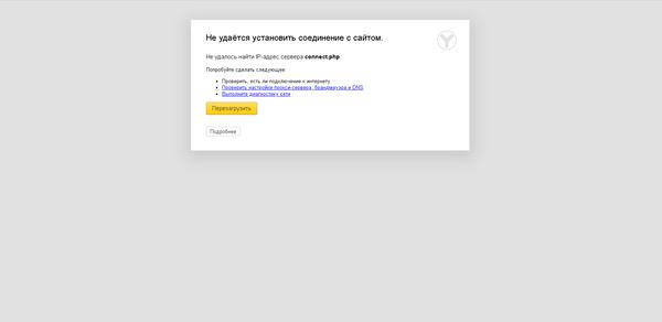 http://forumupload.ru/uploads/0000/14/1c/37460/t322335.png