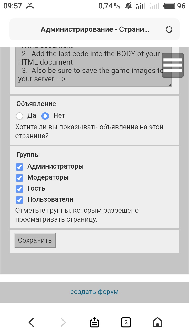 https://forumupload.ru/uploads/0000/14/1c/37510/827620.jpg