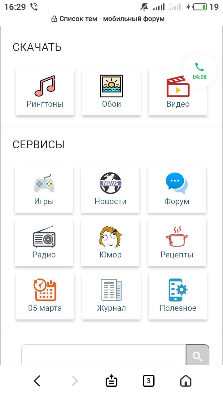 https://forumupload.ru/uploads/0000/14/1c/37510/958469.jpg
