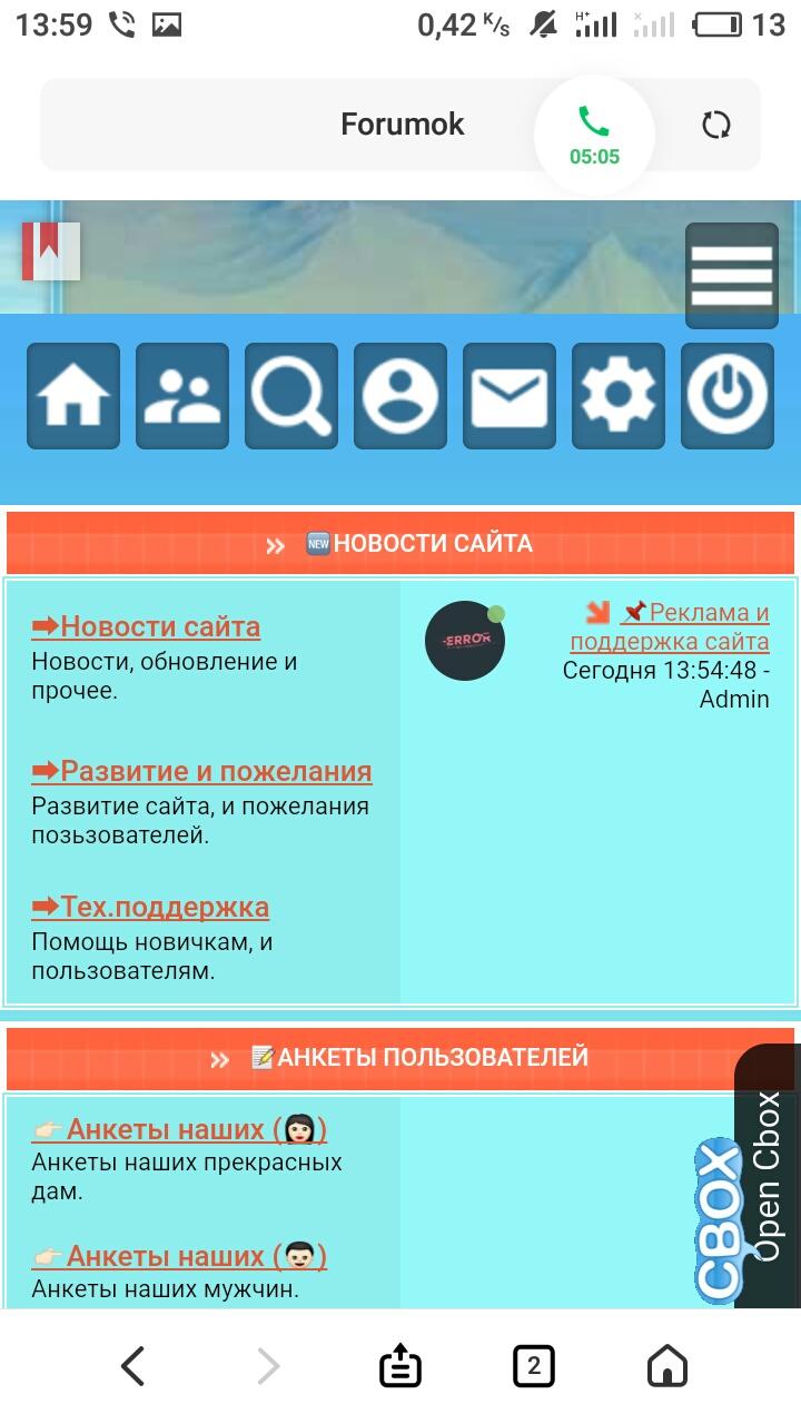 https://forumupload.ru/uploads/0000/14/1c/37510/960782.jpg