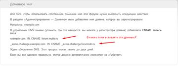 https://forumupload.ru/uploads/0000/14/1c/37524/t740533.png