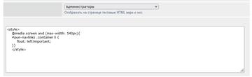 https://forumupload.ru/uploads/0000/14/1c/37660/t341104.png