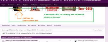 http://forumupload.ru/uploads/0000/14/1c/37666/t572726.jpg