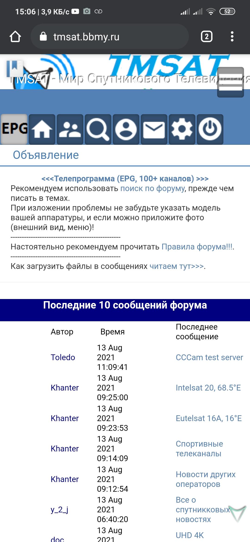 http://forumupload.ru/uploads/0000/14/1c/37670/641853.jpg