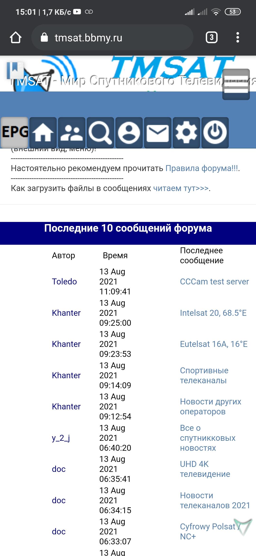 http://forumupload.ru/uploads/0000/14/1c/37670/709394.jpg