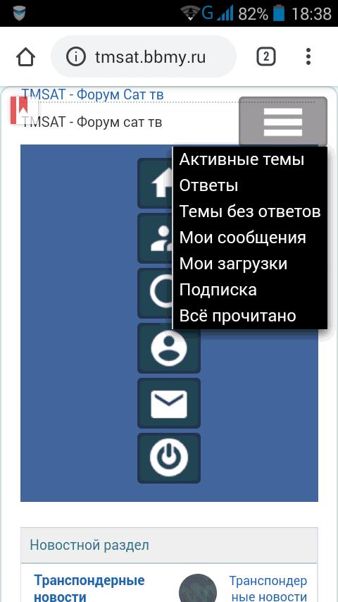 https://forumupload.ru/uploads/0000/14/1c/37670/746013.png