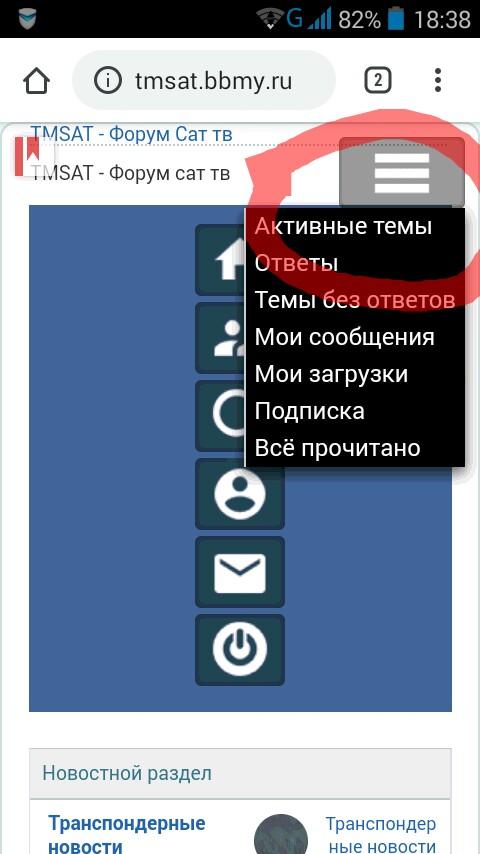 https://forumupload.ru/uploads/0000/14/1c/37670/884956.jpg