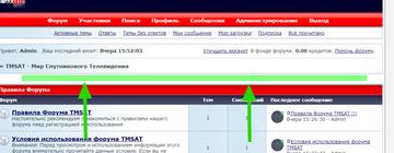 http://forumupload.ru/uploads/0000/14/1c/37670/t536391.png
