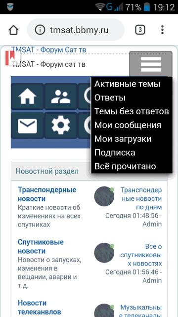 https://forumupload.ru/uploads/0000/14/1c/37670/t74007.png