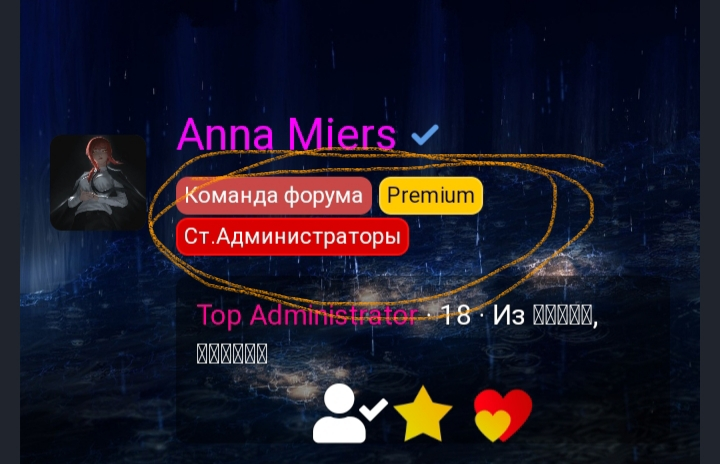 https://forumupload.ru/uploads/0000/14/1c/37672/734778.jpg