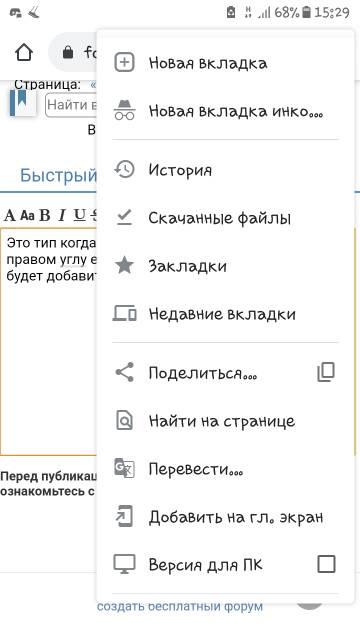 https://forumupload.ru/uploads/0000/14/1c/37672/t944611.jpg