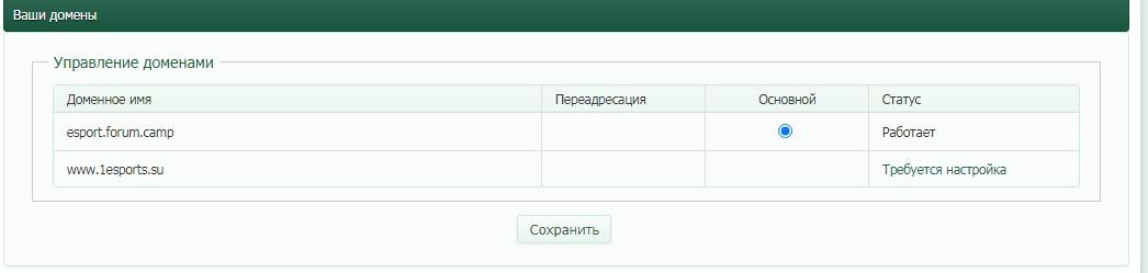 https://forumupload.ru/uploads/0000/14/1c/37684/639717.jpg