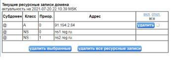 https://forumupload.ru/uploads/0000/14/1c/37684/t205575.jpg