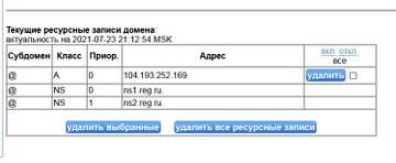 https://forumupload.ru/uploads/0000/14/1c/37684/t387895.jpg