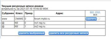 https://forumupload.ru/uploads/0000/14/1c/37684/t833307.jpg