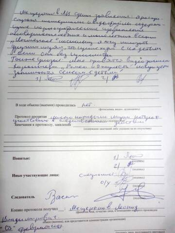 https://forumupload.ru/uploads/0000/14/1c/37718/t850211.jpg