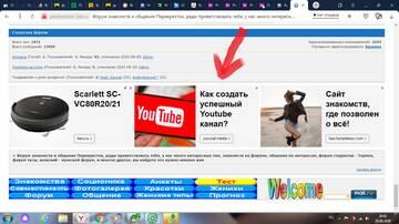 https://forumupload.ru/uploads/0000/14/1c/5801/t26122.jpg