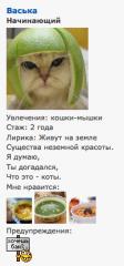 http://forumupload.ru/uploads/0000/14/1c/669302-4.png
