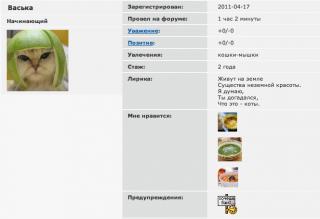 http://forumupload.ru/uploads/0000/14/1c/669303-2.png