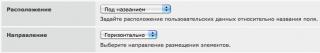 http://forumupload.ru/uploads/0000/14/1c/669303-3.png