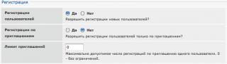 http://forumupload.ru/uploads/0000/14/1c/669305-3.png
