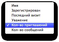 http://forumupload.ru/uploads/0000/14/1c/669305-4.png