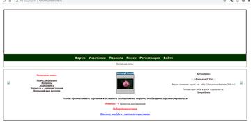 http://forumupload.ru/uploads/0000/14/1c/8177/t449473.png