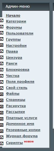 https://forumupload.ru/uploads/0000/14/1c/8746/547036.jpg