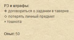 https://forumupload.ru/uploads/0000/14/de/4/t413042.png