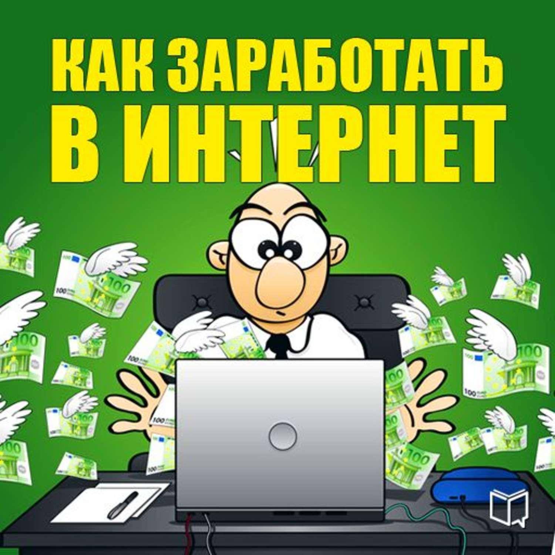 https://forumupload.ru/uploads/0000/14/fe/3343/37373.jpg