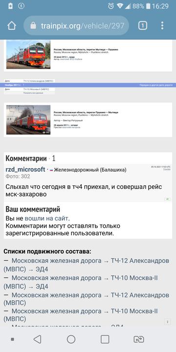 https://forumupload.ru/uploads/0000/18/cb/468/t950720.png