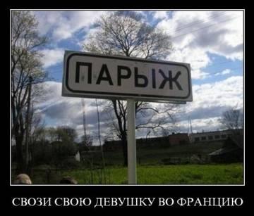 http://forumupload.ru/uploads/0000/19/18/209/t15589.jpg