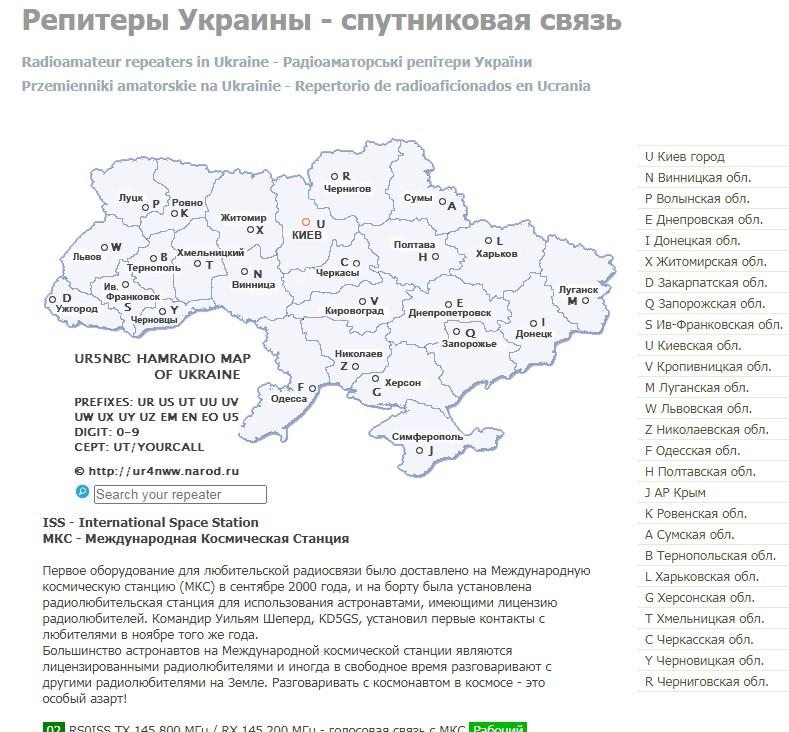 http://forumupload.ru/uploads/0000/19/4d/2/456272.jpg