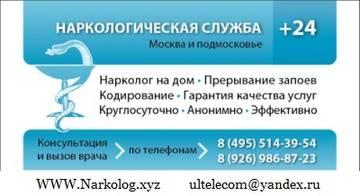 http://forumupload.ru/uploads/0000/19/90/6123/t67258.jpg