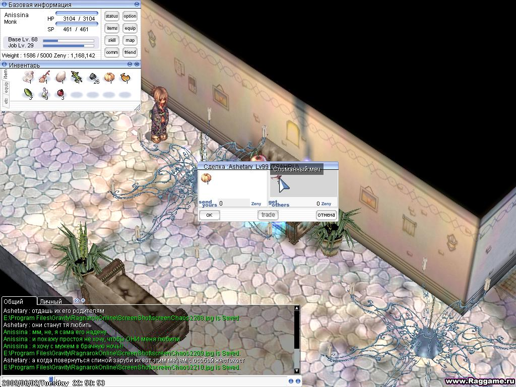 http://forumupload.ru/uploads/0000/1b/62/16936-4-f.jpg