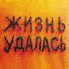 http://forumupload.ru/uploads/0000/1c/2f/23859-3.jpg