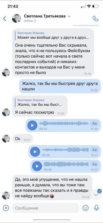 https://forumupload.ru/uploads/0000/1c/6a/12076/t217621.png
