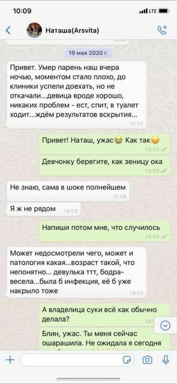 https://forumupload.ru/uploads/0000/1c/6a/12076/t266595.png